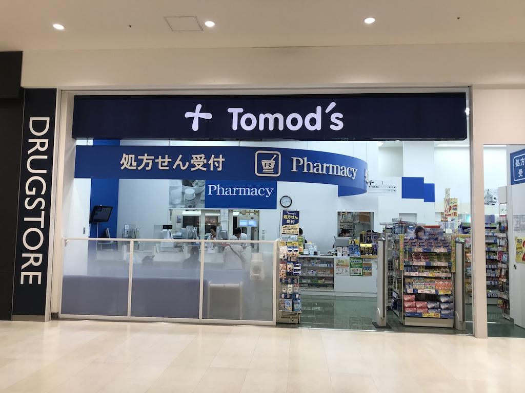 トモズ 南砂町SUNAMO店