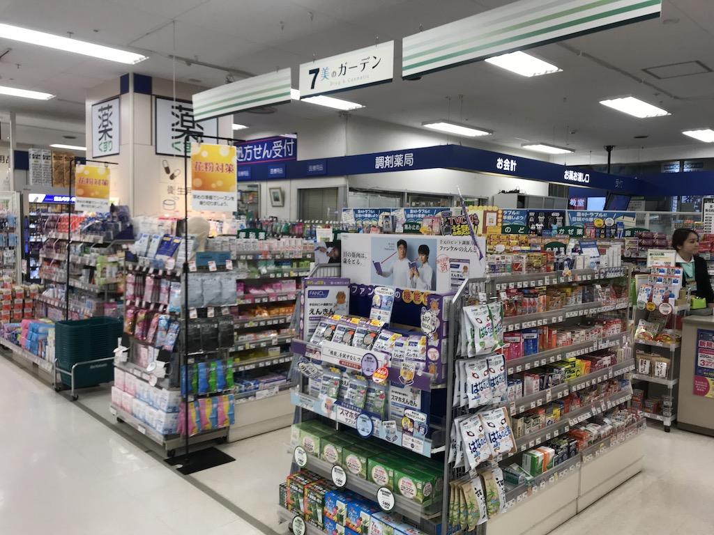 セブン美のガーデン武蔵小杉駅前店