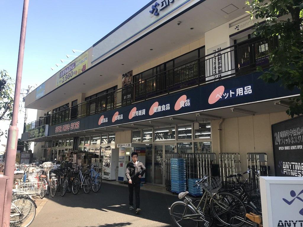 クリエイトSD武蔵境南店