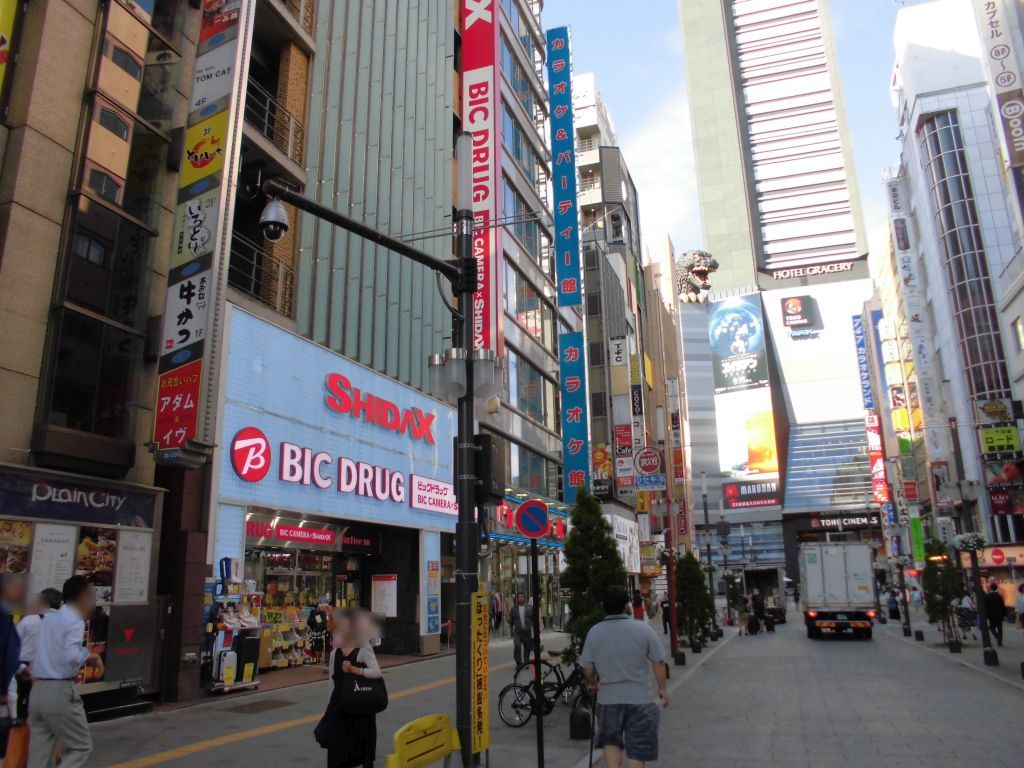 ビックドラッグ シダックス新宿セントラルロード店