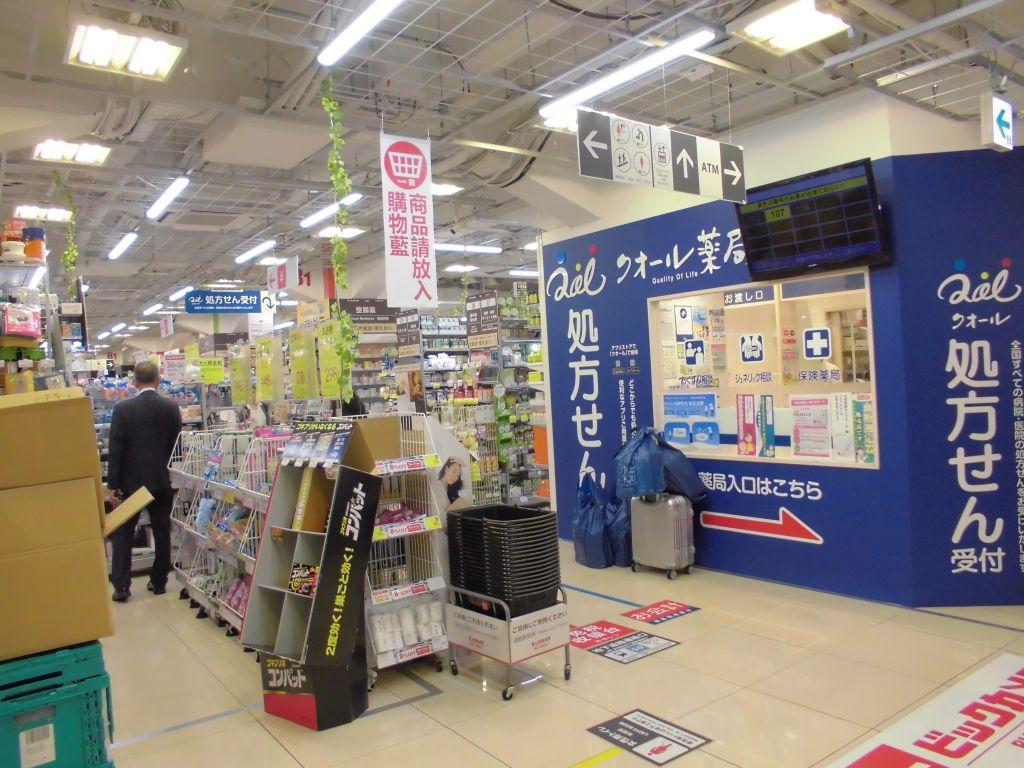 ビックドラッグ新宿東口店