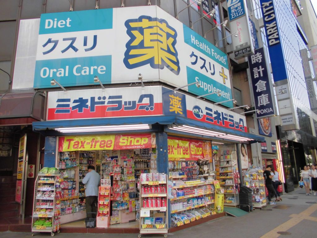 ミネ薬品新宿明治通店