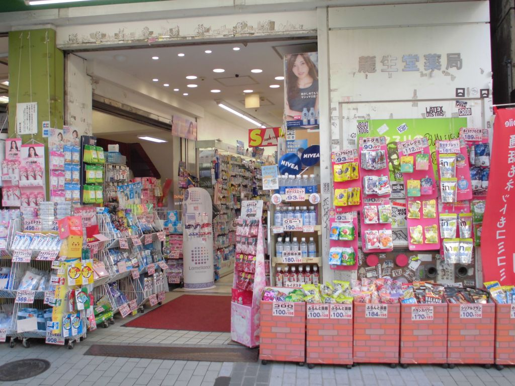 龍生堂薬局新宿店