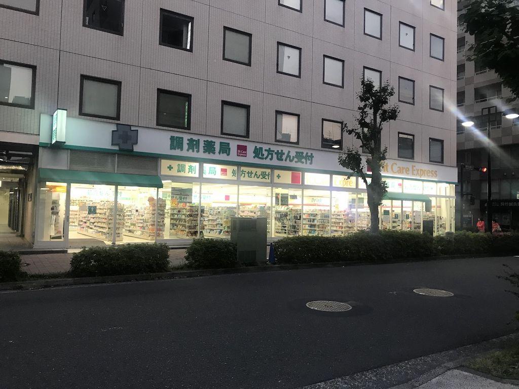 Fit Care Express DSM新横浜店 調剤薬局