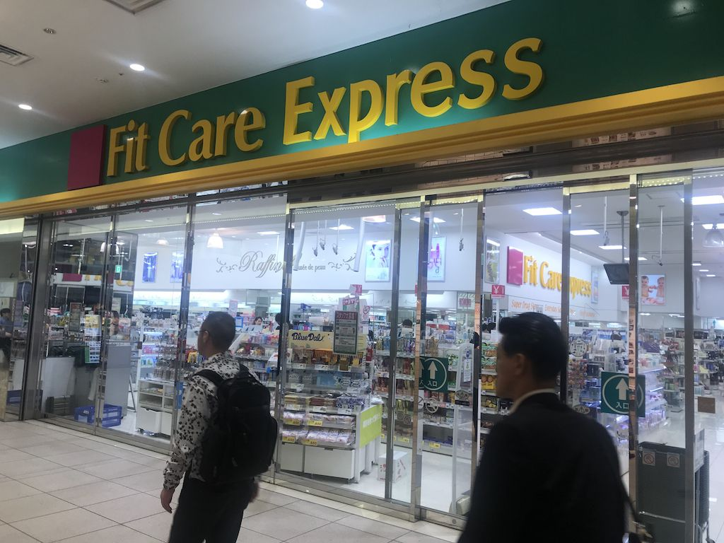 Fit Care Express 新横浜駅ビル店