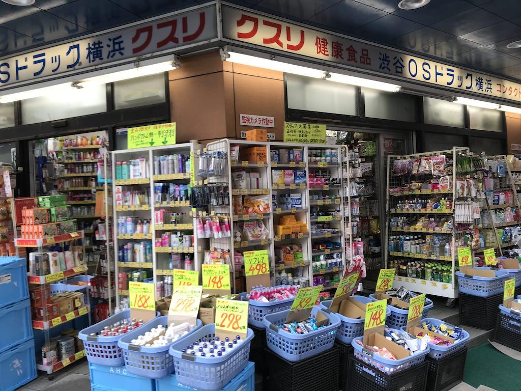 OSドラッグ 横浜店
