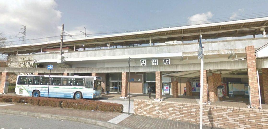 堅田駅周辺で安い薬局・ドラッグストア!ネット予約対応でリーズナブルなおすすめ4選!処方箋予約で待ち時間もゼロ!